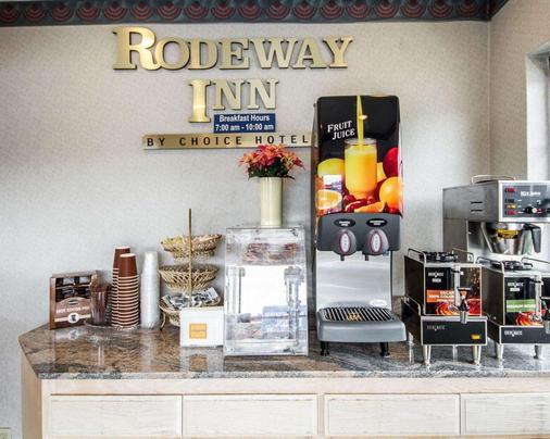 Rodeway Inn - Monterey - Buffet