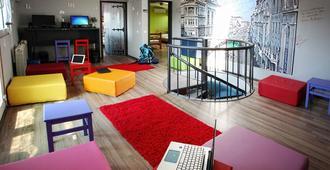 360º 青年旅舍公寓酒店 - 貝爾格勒 - 貝爾格萊德 - 客廳