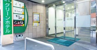 Kumamoto Green Hotel - Kumamoto