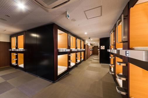 Sauna & Capsule Hotel Rumor Plaza (Male Only) - Kyoto - Building