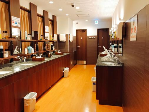 Sauna & Capsule Hotel Rumor Plaza (Male Only) - Kyōto - Buffet