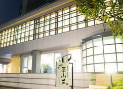 Suizansou - Toyooka - Building