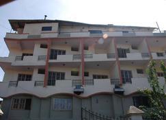 Hotel Hill View - Madikeri - Building
