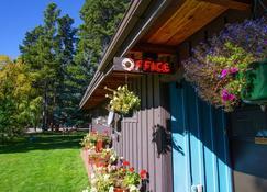 Mountain Pine Motel - איסט גלשייר פארק - נוף חיצוני