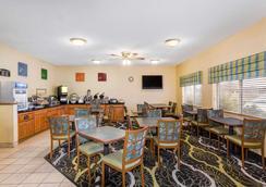Baymont by Wyndham Billings - Billings - Restaurant