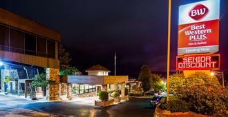 Best Western Plus Landing View Inn & Suites - Branson - Edificio