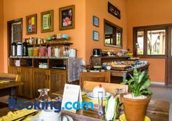 Pousada Maria Pitanga - Arraial d'Ajuda - Restaurant