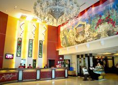 Hotel Elizabeth Cebu - Cebu - Edifício