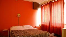 La Casona de Don Jaime 2 and Suites - Rosario - Habitación