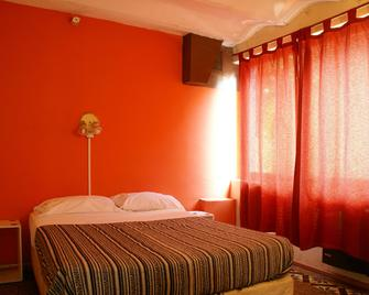 La Casona de Don Jaime 2 and Suites - Rosario - Quarto