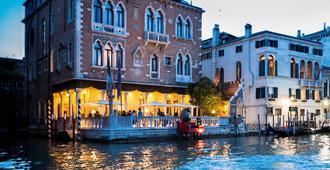 Hotel Palazzo Stern - Venedig - Utomhus