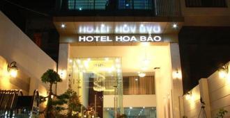 Hoa Bao Hotel - TP. Hồ Chí Minh - Toà nhà