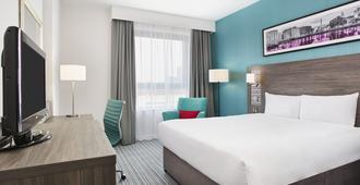 Jurys Inn Belfast - Belfast - Bedroom