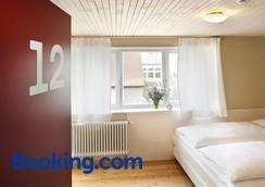Familienhotel Weimar - Weimar - Bedroom