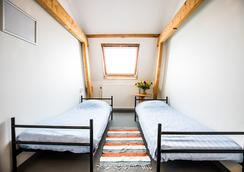 Jorplace Beach Hostel - The Hague - Bedroom