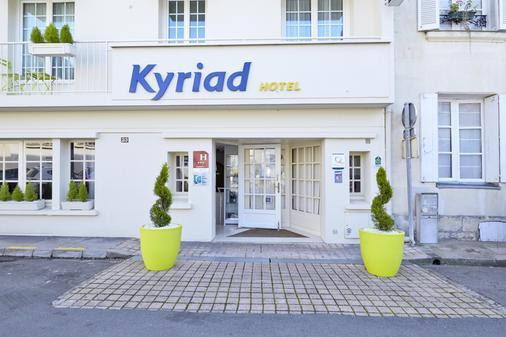 基里亞德薩莫爾酒店 - 索木爾 - 索米爾 - 建築