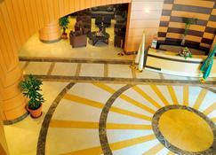 Elaf Al Mashaer Hotel - Mekkah - Lobi