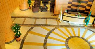 Elaf Al Mashaer Hotel - Mecca - Lobby