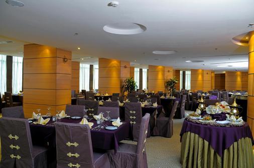 伊萊福瑪莎爾酒店 - 麥加 - 麥加 - 宴會廳