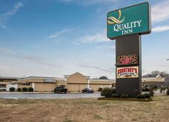 Quality Inn Elizabeth City near University - Elizabeth City - Building