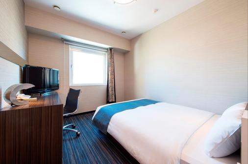 Hotel Villa Fontaine Tokyo-Kudanshita - Tokyo - Bedroom