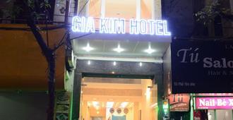ジア キム ホテル - ハノイ