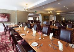 Heathlands Hotel Bournemouth - Bournemouth - Restaurante