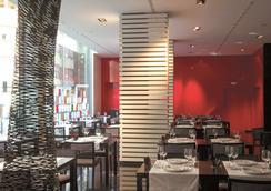 Hesperia Bilbao - Bilbao - Restaurant