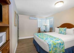 Days Inn by Wyndham Maui Oceanfront - Kahului - Bedroom