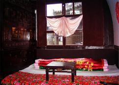 Pingyao Jintaisheng Hotel - Pingyao - Makuuhuone