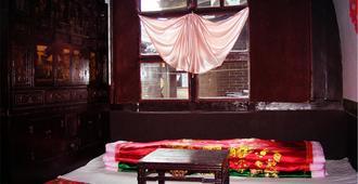 Pingyao Jintaisheng Hotel - Pingyao - Bedroom