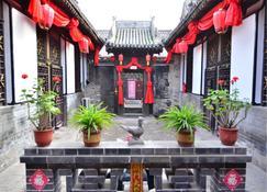 Pingyao Jintaisheng Hotel - Pingyao - Vista del exterior