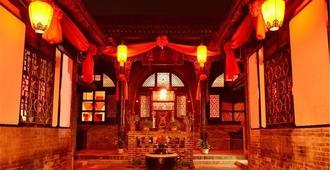 Pingyao Jintaisheng Hotel - Pingyao - Aula