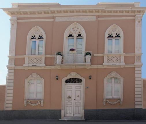 La Peonia Boutique B&B - Cagliari