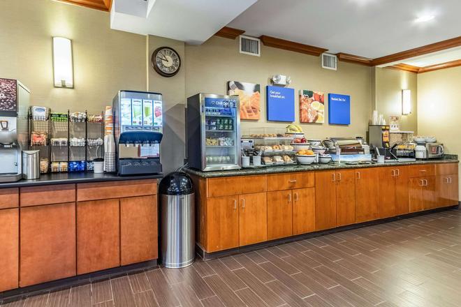 Comfort Inn & Suites - Gillette - Buffet