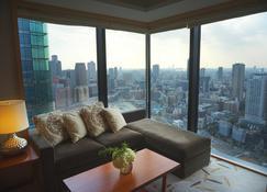 InterContinental Osaka - Osaka - Pokój dzienny