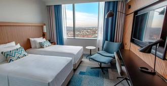 Courtyard by Marriott Katowice City Center - קטוביץ