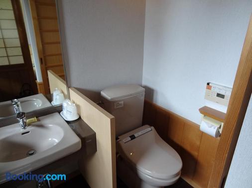 Royal Hotel Kawaguchiko - Fujikawaguchiko - Bathroom