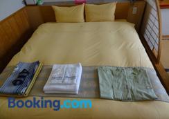 Royal Hotel Kawaguchiko - Fujikawaguchiko - Bedroom