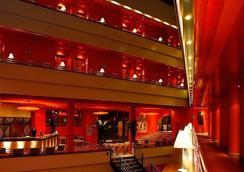 特里亞納里比拉酒店 - 塞維爾 - 塞維利亞 - 大廳
