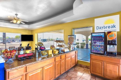 Days Inn by Wyndham Airport - Phoenix - Phoenix - Buffet