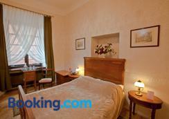 Castle Inn - Warsaw - Bedroom