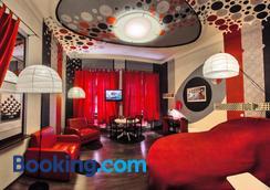 Castle Inn - Warsaw - Lounge