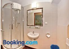 城堡酒店 - 華沙 - 華沙 - 浴室
