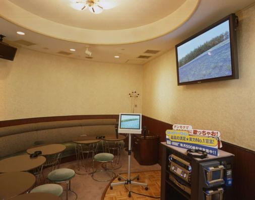 Shinagawa Prince Hotel - Tokyo - Bar