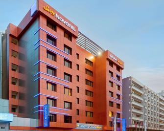 Novotel Suites Riyadh Olaya - Riyad - Gebouw