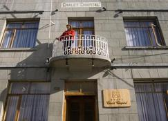 Hotel Chalet Chapital - Punta Arenas - Building