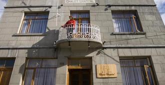 Hotel Chalet Chapital - Punta Arenas