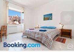 Molly & Luna - Cagliari - Bedroom