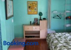 Kona Hawaii Guesthouse - Kailua-Kona - Phòng ngủ